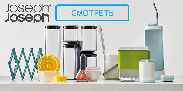 099f95982f9 Кастрюльки.Ру